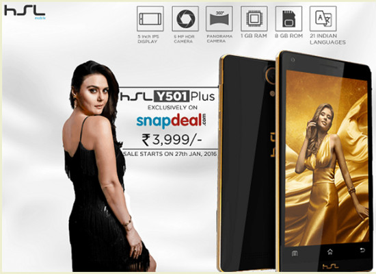 HSL Launches Its First Ever Phone In India